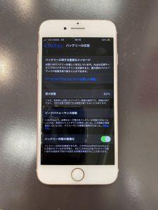 iPhone7バッテリー交換前