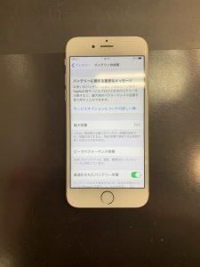 京都郡 よりお持ちいただいたiPhone6s