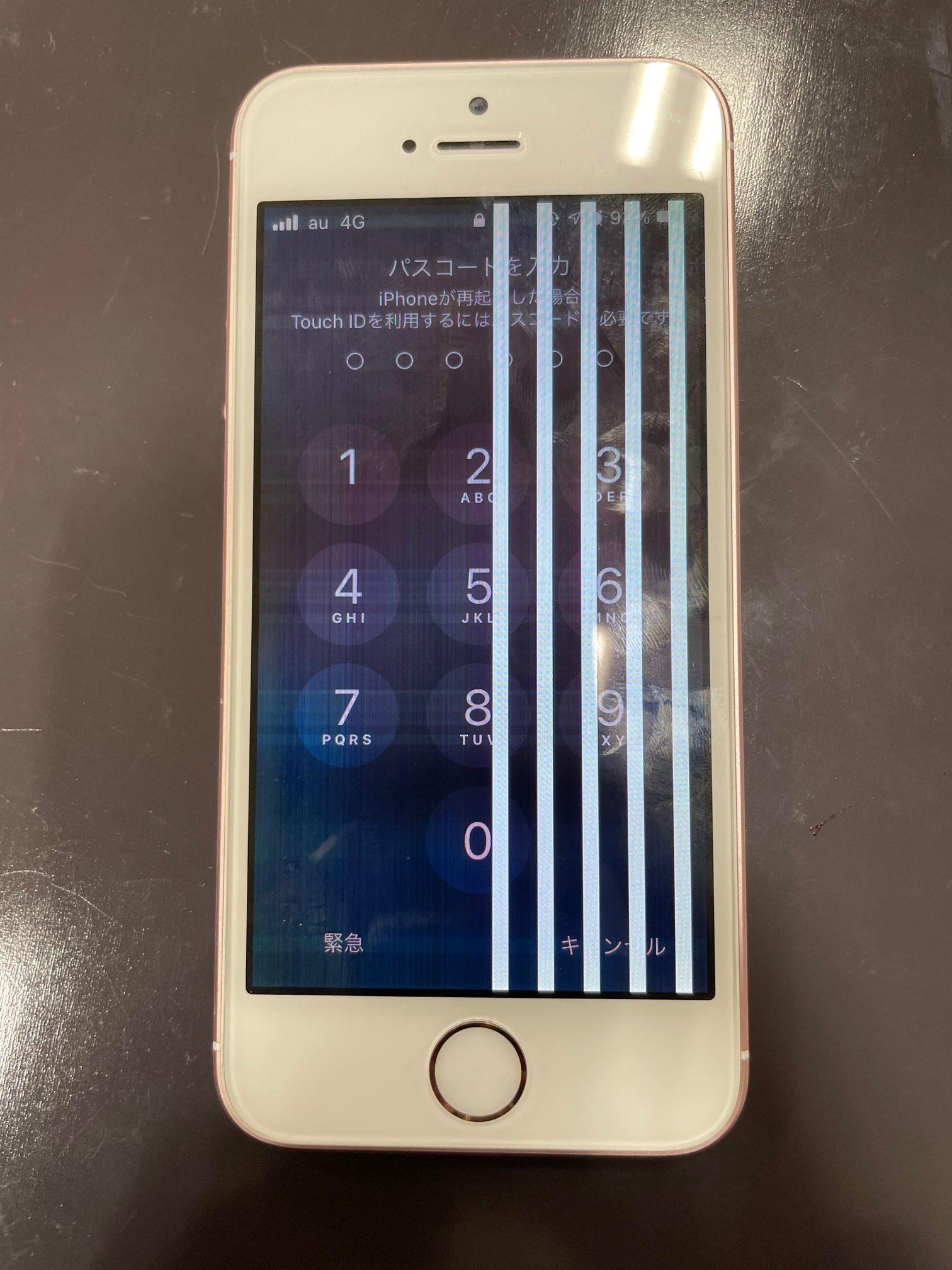 【iPhoneSE│津市からのご来店】液晶故障!フロントパネル交換させていただきました!