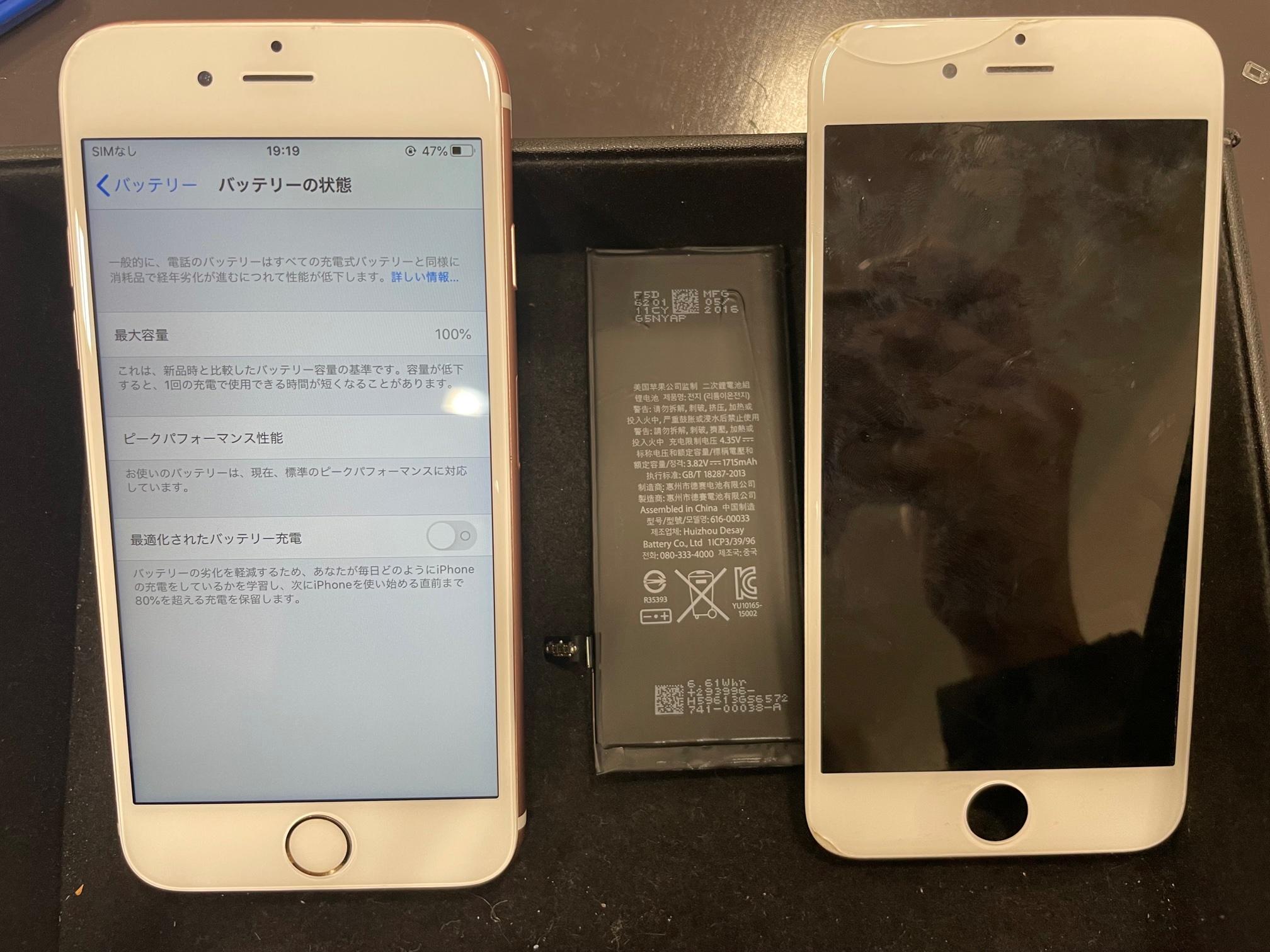 【iPhone6S│鈴鹿市からのご来店】画面・バッテリー交換をさせていただきました!