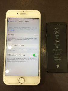 バッテリーの不調はありませんか??iPhone8のバッテリー交換 スタッフ募集中!!土日祝日入れる方大歓迎!!〈香川県丸亀市のお客様〉
