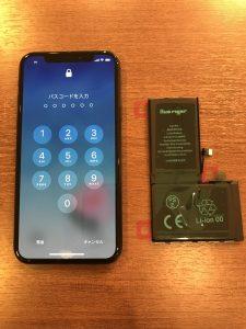 バッテリー交換・iPhoneX・東かがわ市のお客様