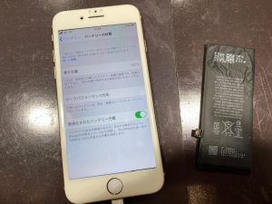 バッテリー交換・iPhone8・高松市のお客様