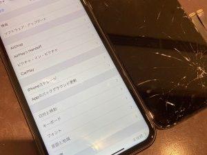 iPhone11の画面交換とガラスコーティング♩・高松市のお客様