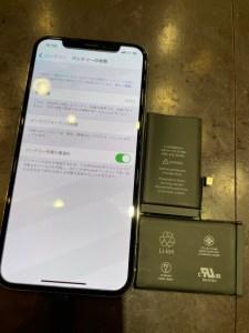 バッテリー交換をしたiPhoneX