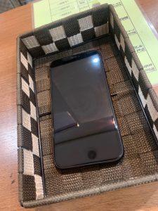 iPhoneのブルーライトカットはお済ですか?