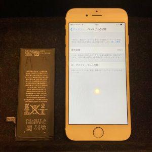 バッテリー交換したiPhone