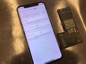 バッテリー容量MAXになったiPhoneX