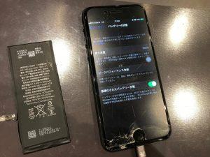 電池パック交換アイフォーン7