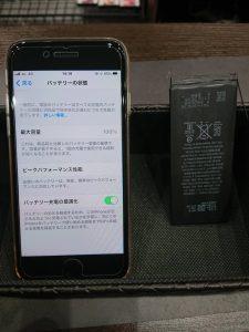 アイフォン7 バッテリー交換 電池交換 フィルム交換