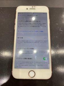 iPhone7バッテリー交換前50%