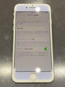 iPhone8電池交換 およそ30分で交換完了
