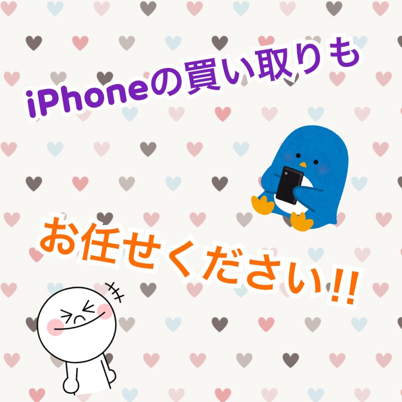 2/1 HEP FIVE店オープン! 2/10 あべのキューズモール店オープン!! 大阪でiPhone修理をするならスマートクールをご利用下さい(^^)/