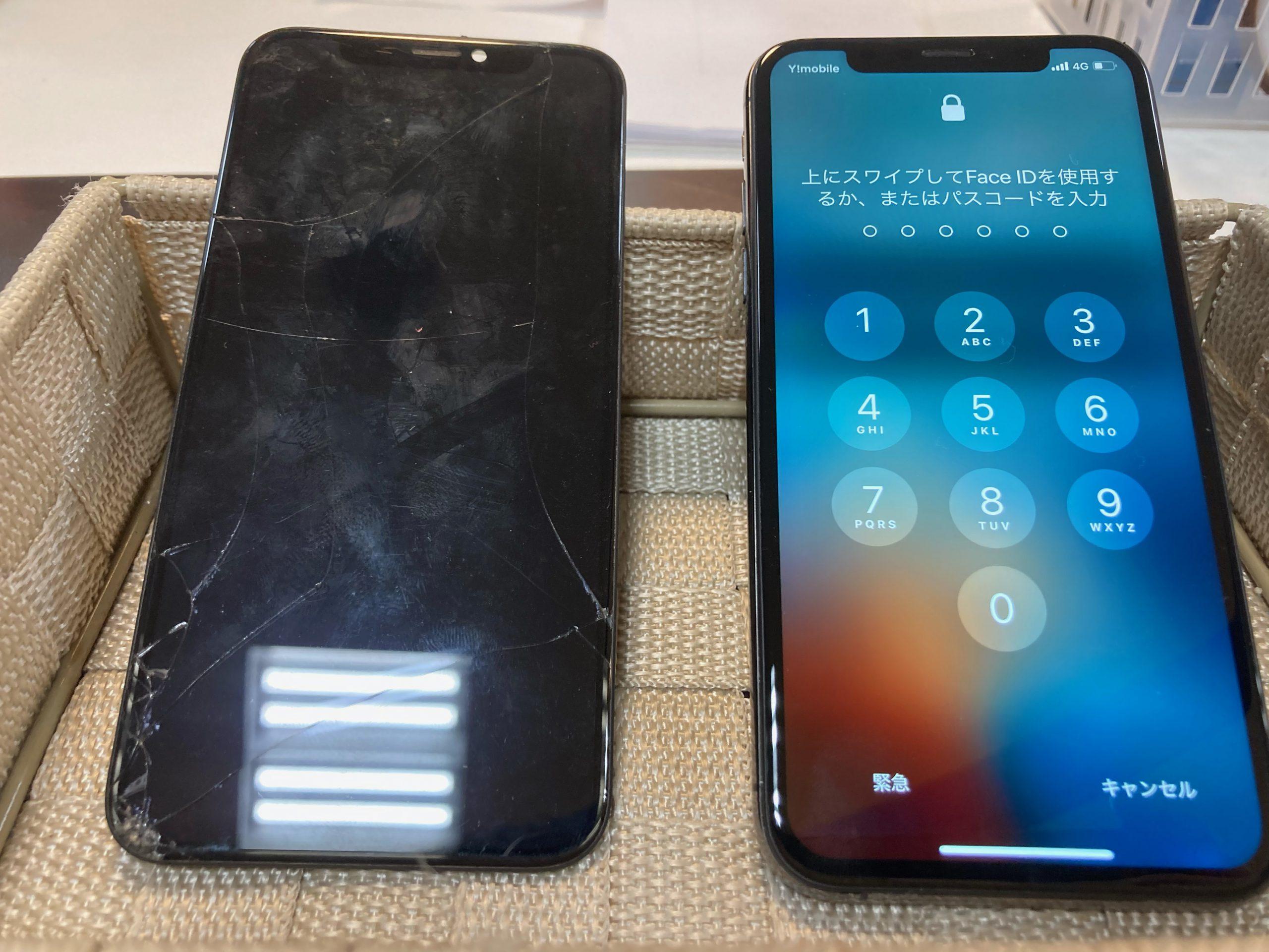 iPhoneXs画面交換 【池田からのご来店】