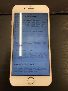バッテリー劣化メッセージが出ているiPhone