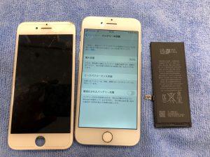 iPhone7,セットS