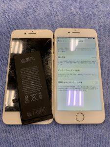 iPhone7,FP,VT