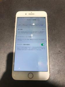 iPhone8plusバッテリー交換前 最大容量81%・・・。