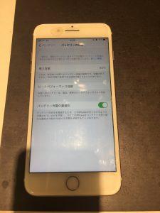 iPhone7plus最大容量