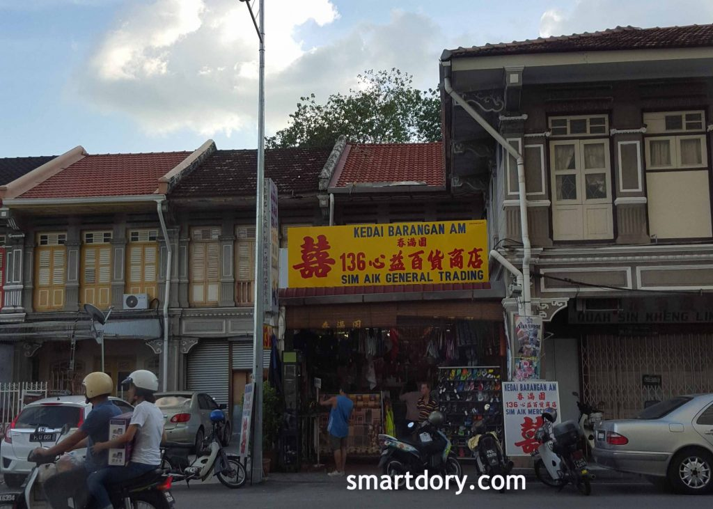 George Town's Old General Store Penang
