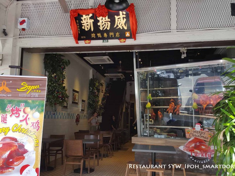 Restaurant SYW The Roast Duck Specialist Ipoh