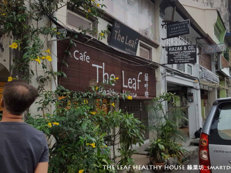 Vegetarian The Leaf Healthy House 綠葉坊 Penang Street