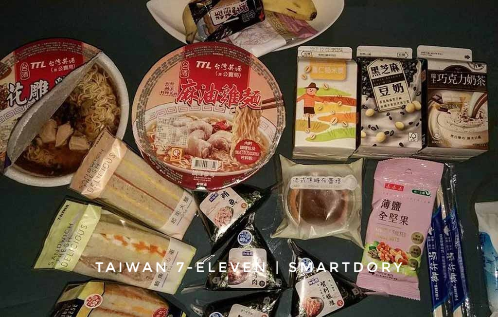 Great Things To Eat At A Taiwanese 7-Eleven Convenience Store