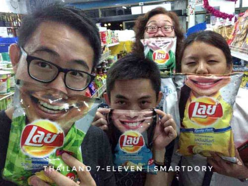 Lay Chips in 7-Eleven Thailand