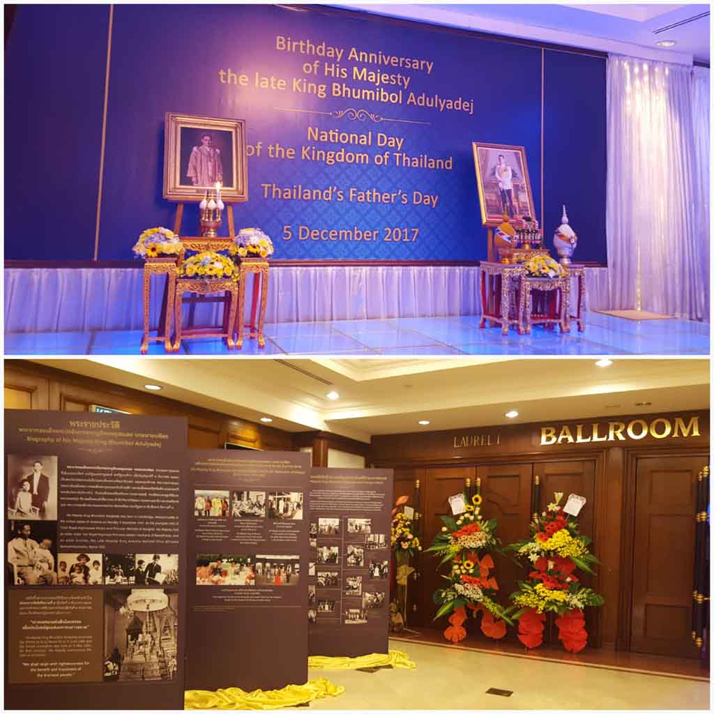 The Celebration of National Day of the Kingdom of Thailand_Decoration