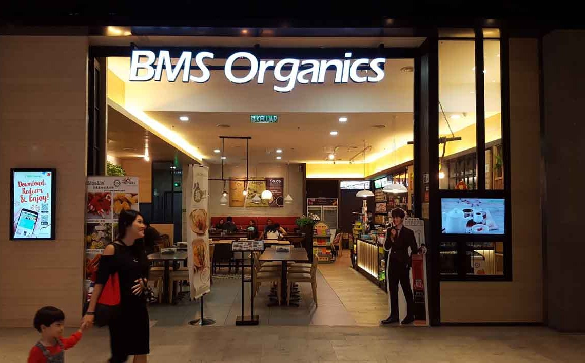 Don't Panic Go BMS Organics Healthy Food Cafe Sky Avenue