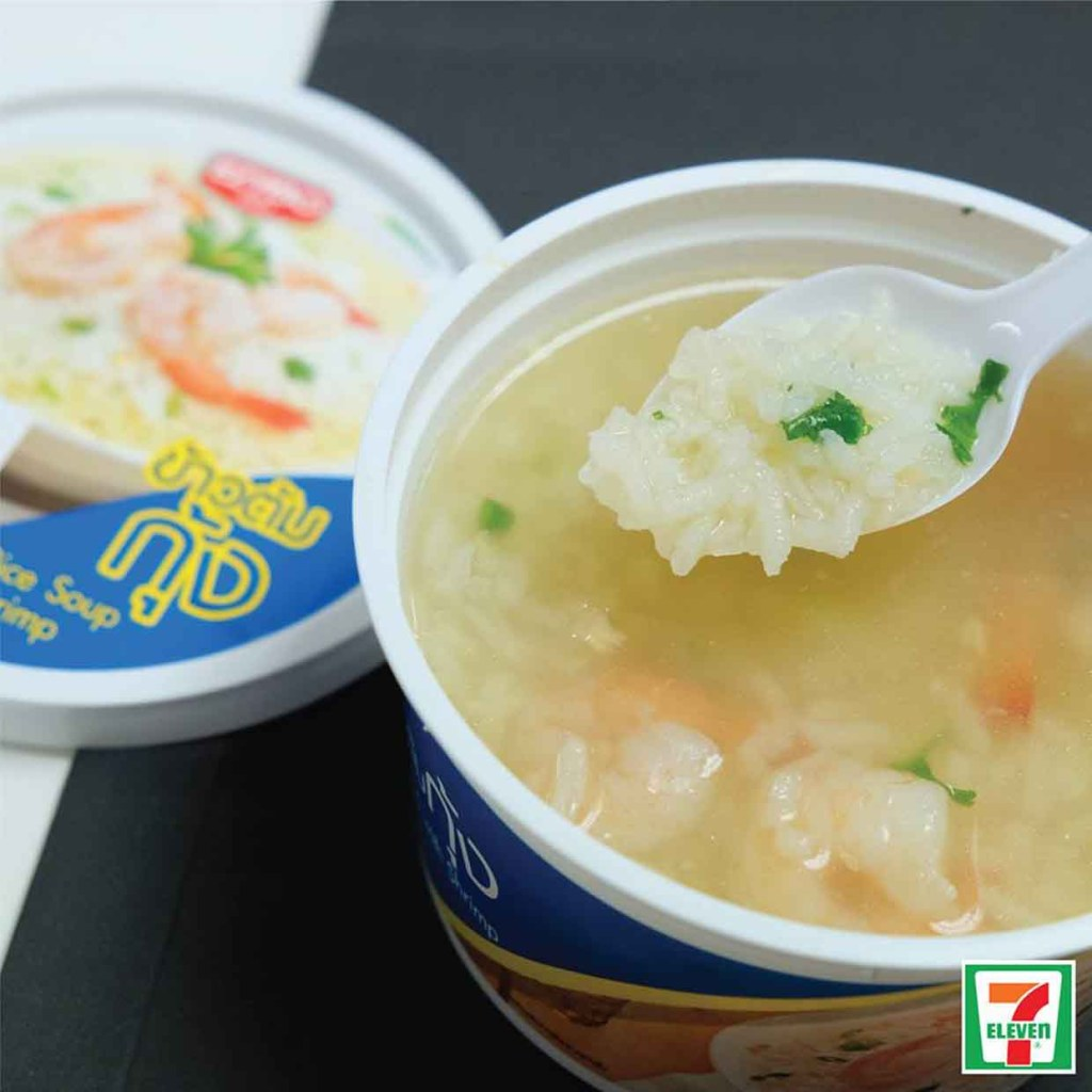 Hot Ready Made Meals You Must Try in 7-Eleven Thailand! Boiled Rice Soup with Shrimp