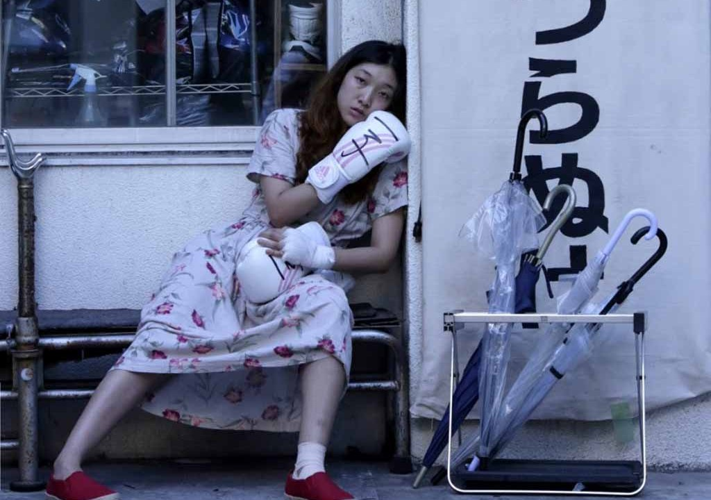 100 Yen Love (百円の恋) The Weekend Japanese Film Show