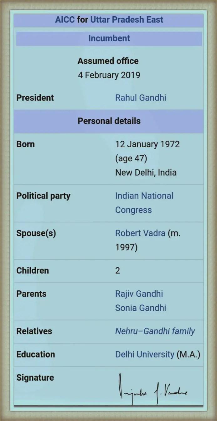 Priyanka Gandhi Wikipedia