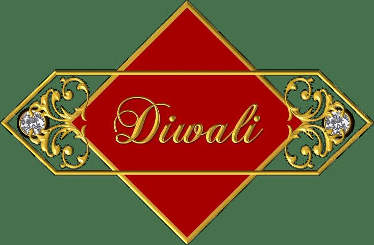 Essay On Diwali 2
