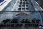 bank-china-blockchain