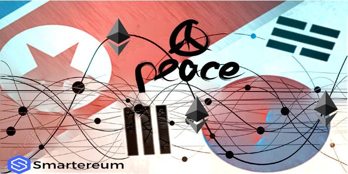 Historic Korean Peace Treaty recorded on Ethereum Blockchain
