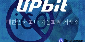 South Korean-based Cryptocurrency Exchange Upbit Under Investigation for alleged fraud
