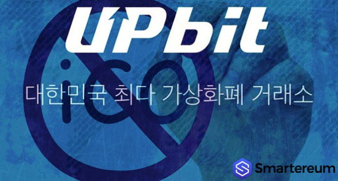 South Korean-based Cryptocurrency Exchange Upbit Under Investigation for alleged fraud