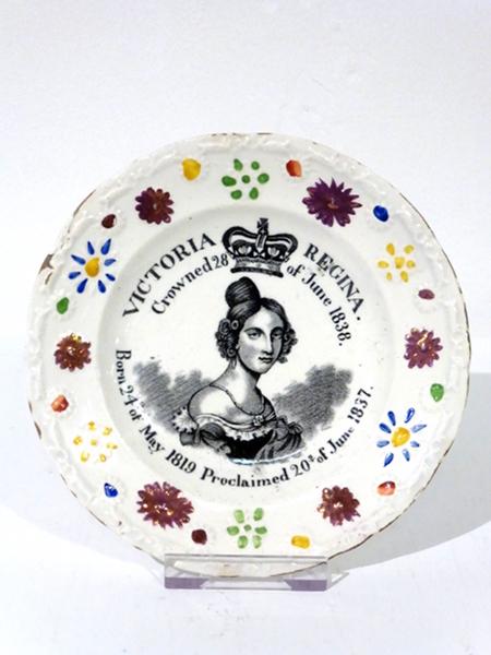 Victoria Regina Plate