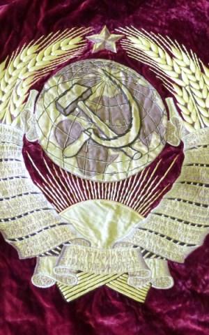 Soviet Banner