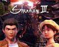 Shenmue III : Deep Silver et Ys Net Inc. seront les éditeurs !