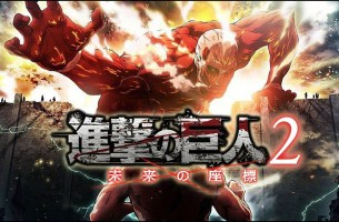 Attack On Titan 2 : On connait les supports du jeu !