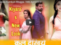 Kumkum Bhagya 16 April 2019 on Twist of Fate