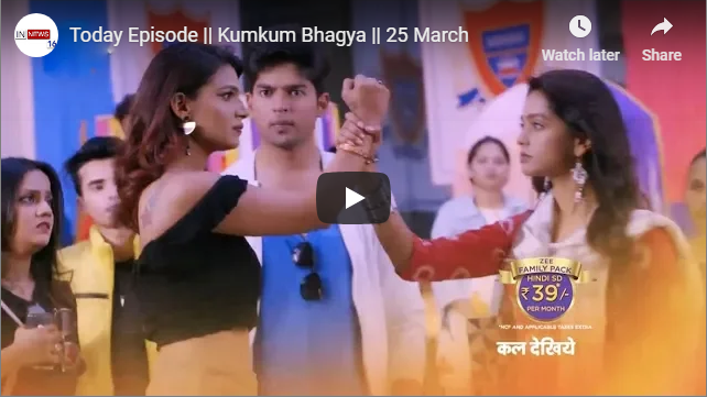 Kumkum Bhagya 25 April 2019; Twist of Fate Series