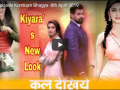 Kumkukm Bhagya Twist of Fate 8 April 2019Kumkukm Bhagya Twist of Fate 8 April 2019