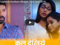 Today's episode Kumkum Bhagya 23 April 2019 Twist of Fate
