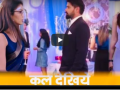 Kumkum Bhagya 30 April 2019 on Twist of Fate series