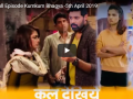 Kumkum bhagya Twist of Fate 5 April 2019