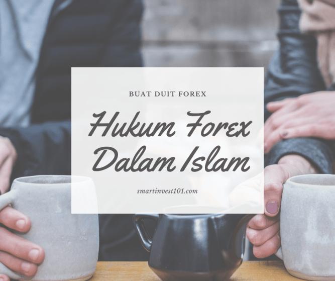 Hukum forex dalam islam