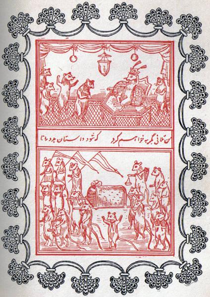 Persian Fairy Tales 08